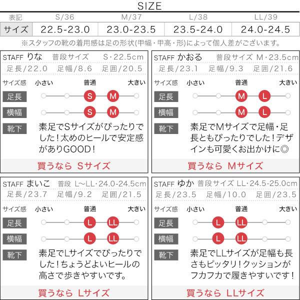 スクエアベルトミュールサンダル [I2126]のサイズ表