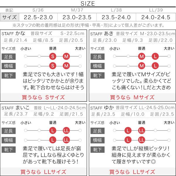 チャイナシューズ [I2137]のサイズ表