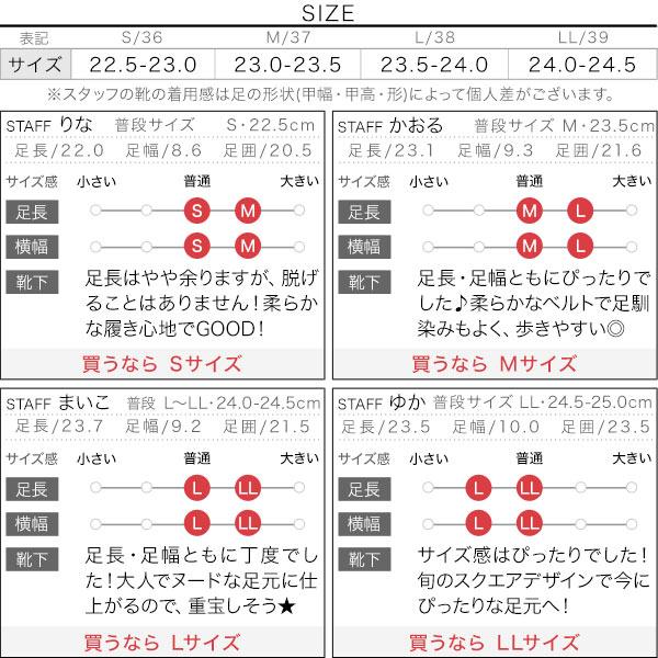 ソフトレザー調トングサンダル [I2140]のサイズ表