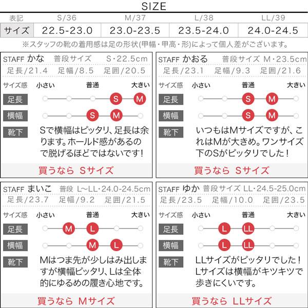メッシュヒール [I2143]のサイズ表