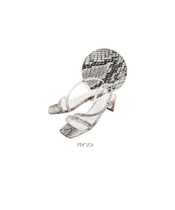 スリムヒールストラップサンダル [I2151]
