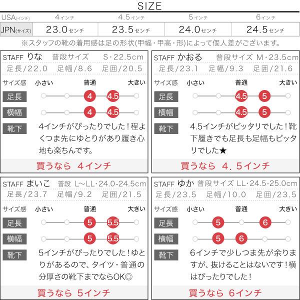 [CONVERSE]コンバースALLSTAR ボアスニーカー [I2160]のサイズ表