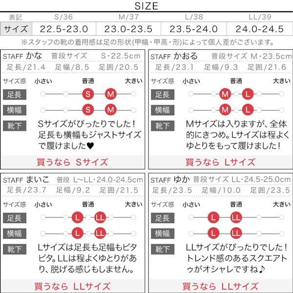 スクエアトゥメッシュパンプス [I2164]のサイズ表