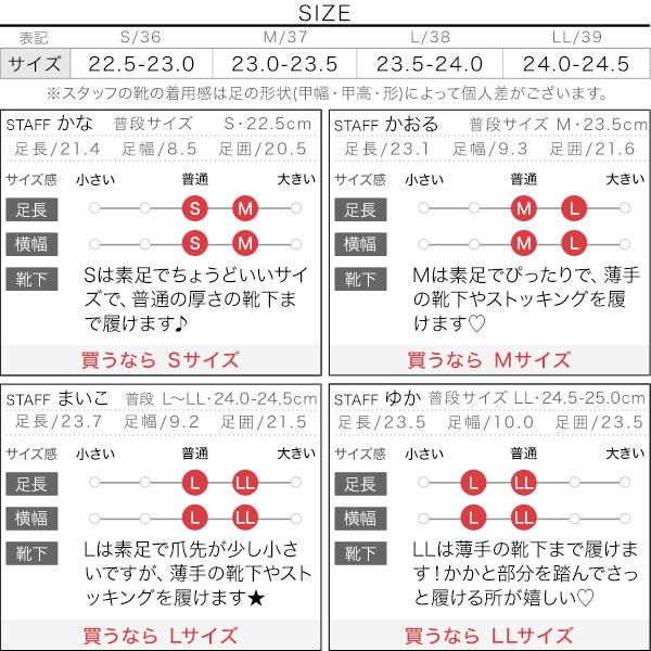 ≪セール≫スクエアヒールバブーシュ [I2166]のサイズ表