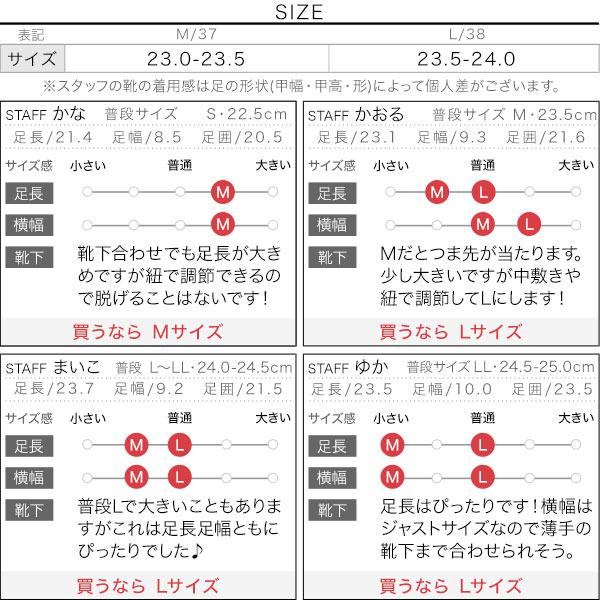 ≪セール≫ローカットフライナーファーブーツ [I2175]のサイズ表
