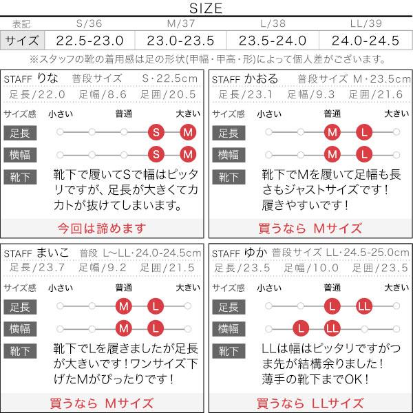 スクエアトゥオックス [I2176]のサイズ表