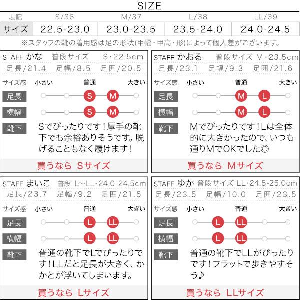 ≪セール≫リブソールスリッポン [I2178]のサイズ表