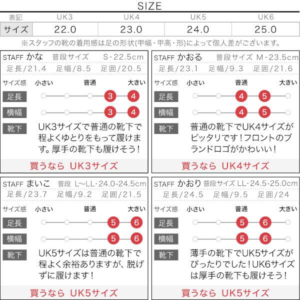 [ HUNTER ] オリジナルツアーロングブーツ [I2181]のサイズ表