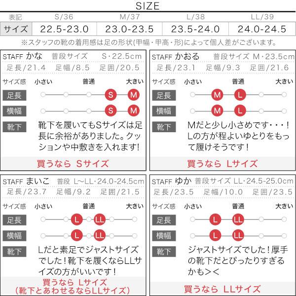 ≪シューズ全品送料無料!11/24(火)朝11:59まで≫チェーンアンクレットパンプス [I2184]のサイズ表