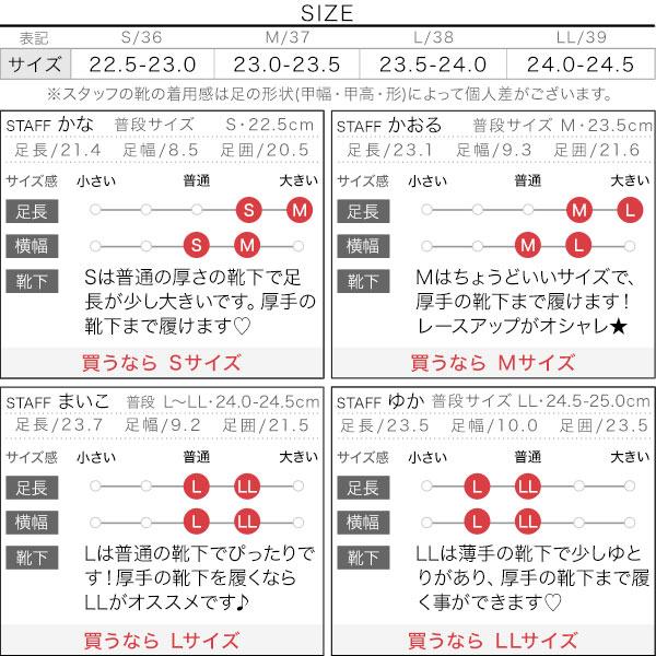 ≪シューズ全品送料無料!11/24(火)朝11:59まで≫コンバットブーツ [I2187]のサイズ表
