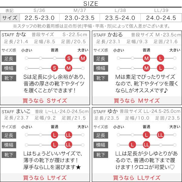 タンクソールサイドゴアブーツ  [I2188]のサイズ表