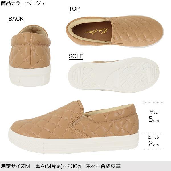 大人スリッポン [I2190]