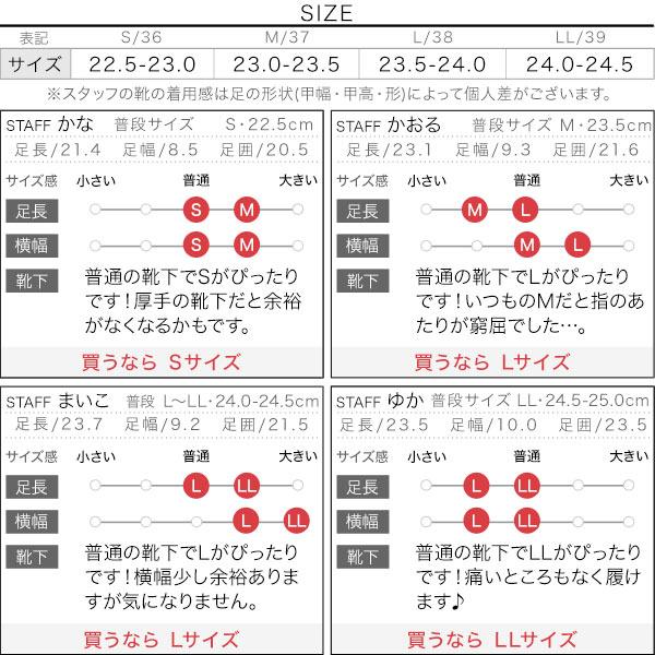ロングブーツ [I2192]のサイズ表