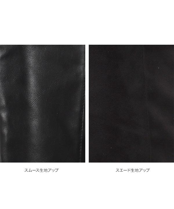 ロングブーツ [I2192]