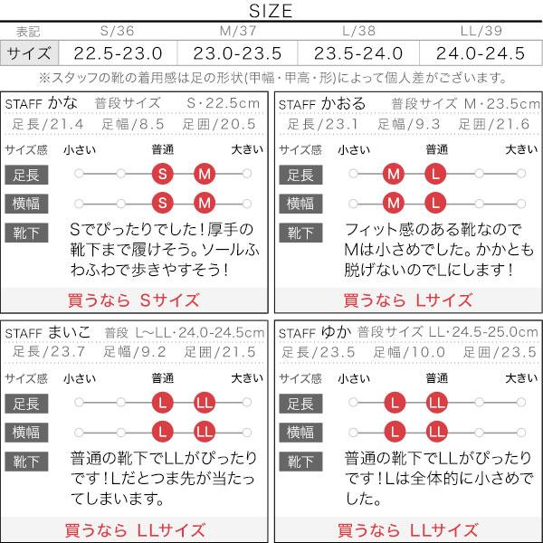 ≪セール≫スニーカーブーツ [I2193]のサイズ表
