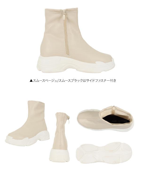 ≪セール≫スニーカーブーツ [I2193]