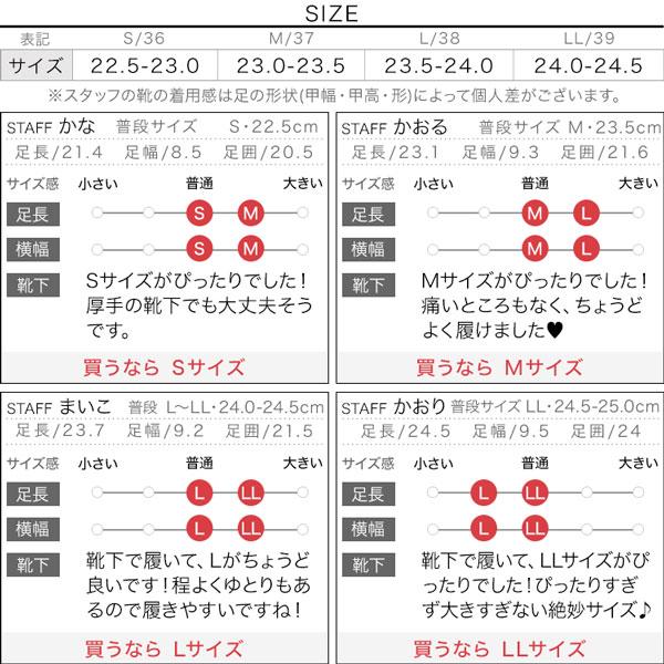 スクエアトゥブーツ [I2194]のサイズ表