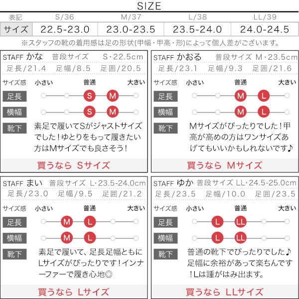 リボンファーバブーシュ [I2201]のサイズ表