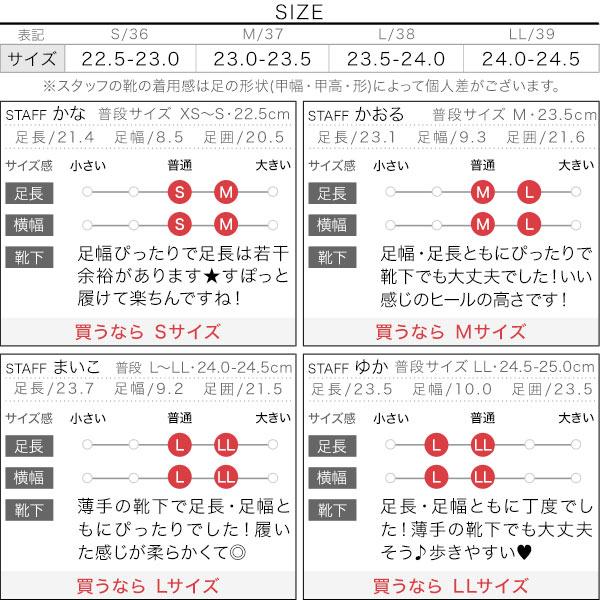 ベーシックストレッチブーツ [I2202]のサイズ表