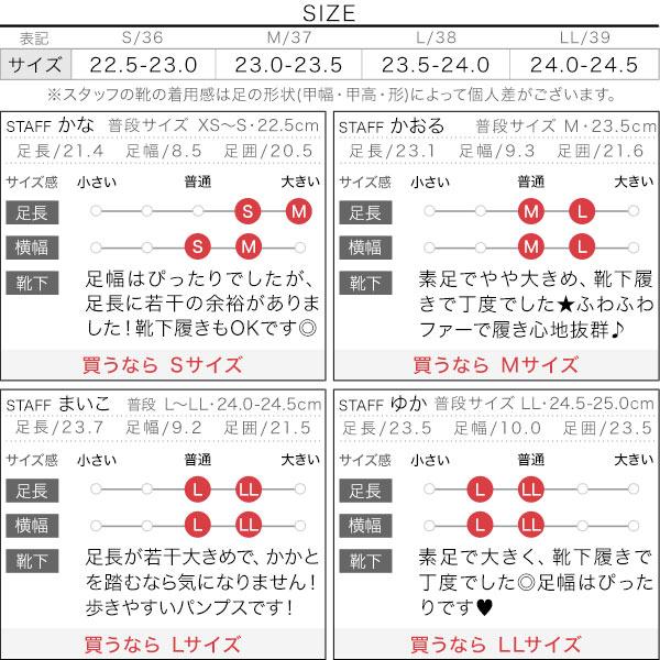 ≪セール≫センターパーツファーバブーシュ [I2204]のサイズ表