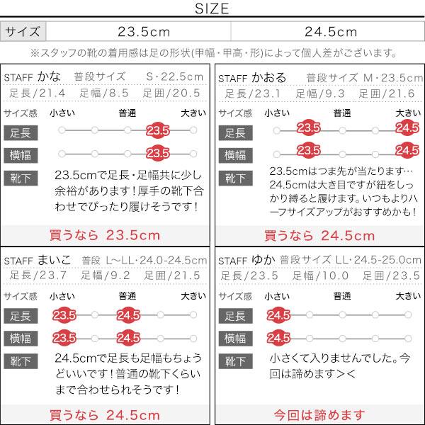 [ PUMA ] CALI ウィメンズスニーカー [I2206]のサイズ表