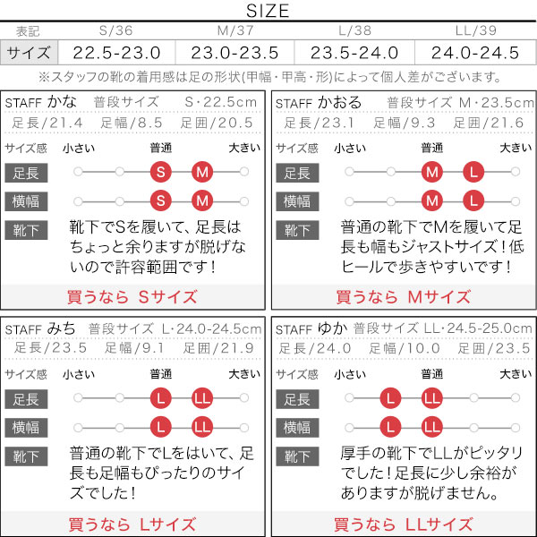 スクエアトゥスリムシルエットロングブーツ [I2208]のサイズ表