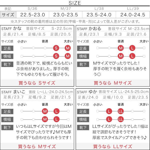 スクエアトゥ厚底レースアップシューズ [I2225]のサイズ表