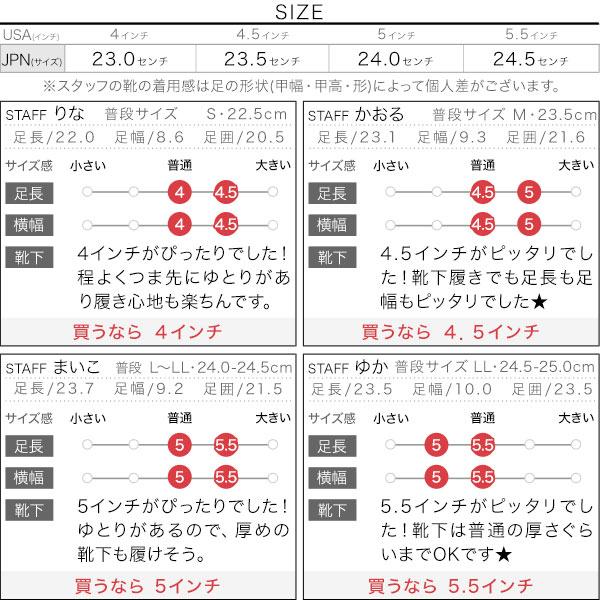 [CONVERSE]ALLSTAR V-3 G OX [I2230]のサイズ表