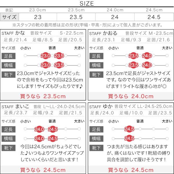 [NEW BALANCE] WL996 ヒールカラースニーカー [I2239]のサイズ表