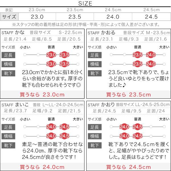 [PUMA] バスケットプラットフォームトレースライトスリッポン [I2240]のサイズ表