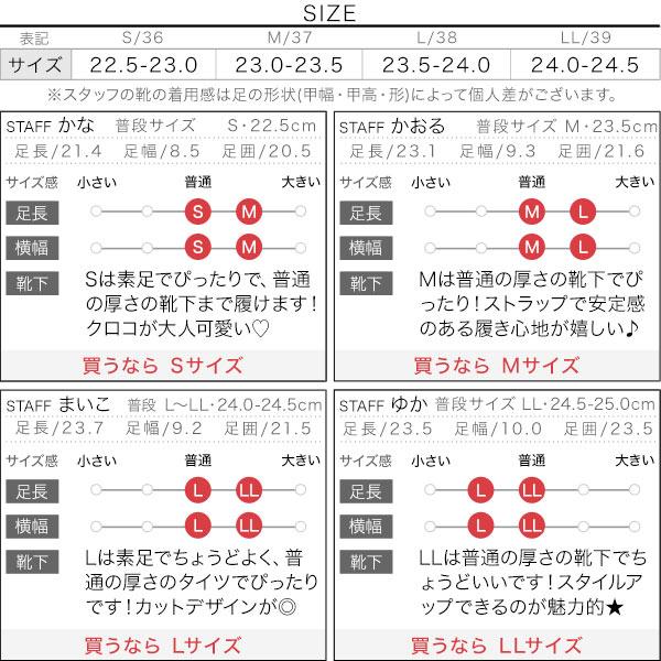 スクエアトゥステッチパンプス [I2252]のサイズ表