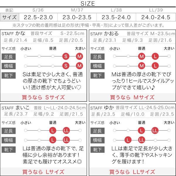 スクエアトゥシアーブーツ [I2257]のサイズ表
