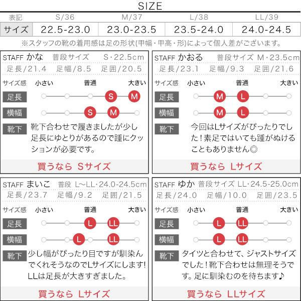 ロングノーズポインテッドトゥパンプス [I2259]のサイズ表