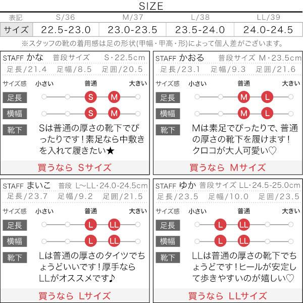 ロングノーズチャンキーヒールパンプス [I2264]のサイズ表