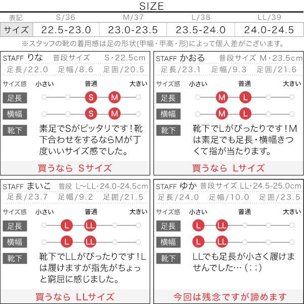 センターステッチパンプス [I2271]のサイズ表