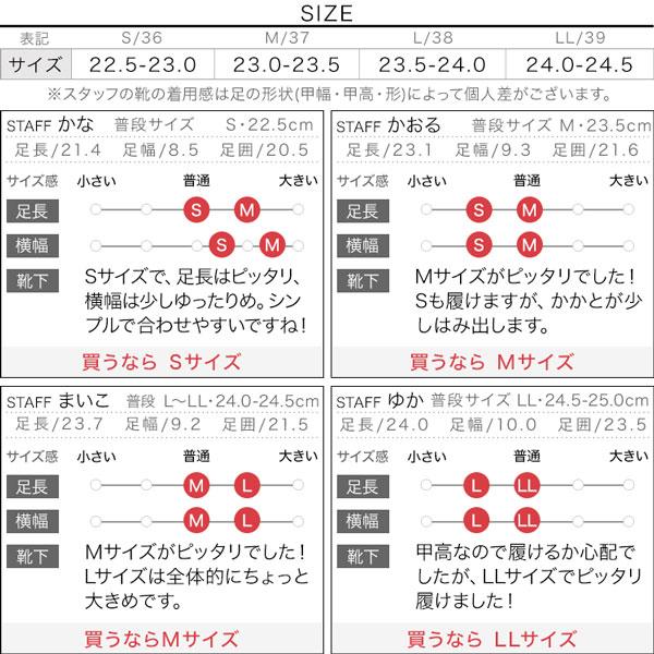 ≪セール≫ナローストラップミュール [I2277]のサイズ表