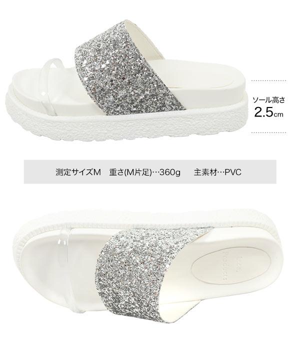 PVC厚底サンダル [I2279]