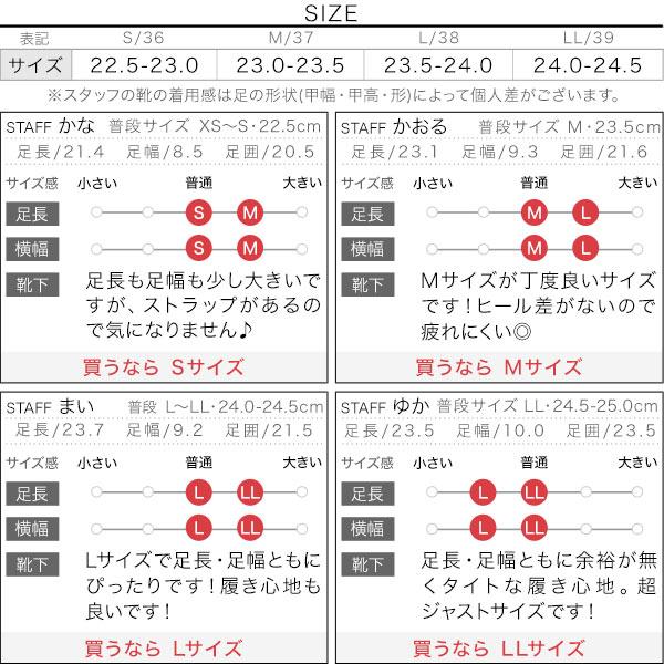異素材ジュートウェッジサンダル [I2281]のサイズ表