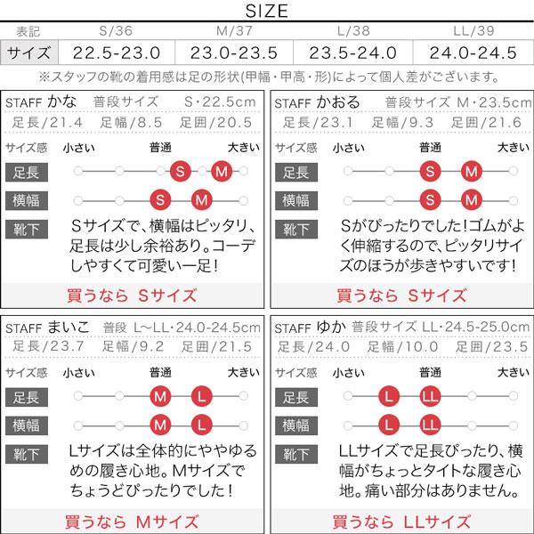 コードストラップサンダル [I2286]のサイズ表