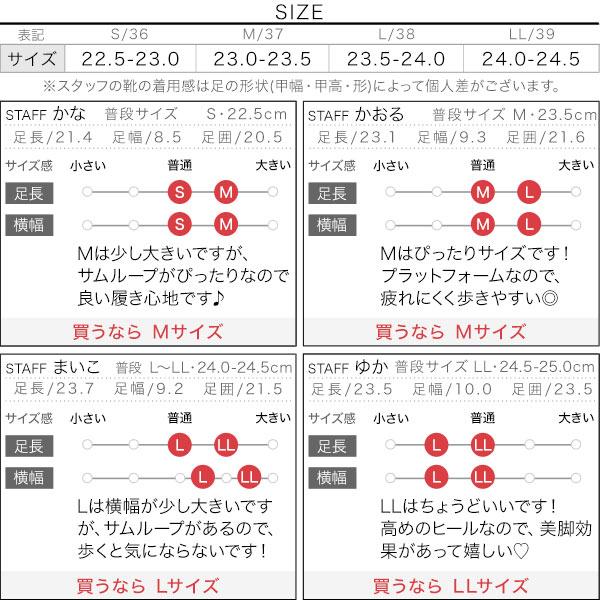 ≪セール≫プラットフォームナローストリングサンダル [I2292]のサイズ表