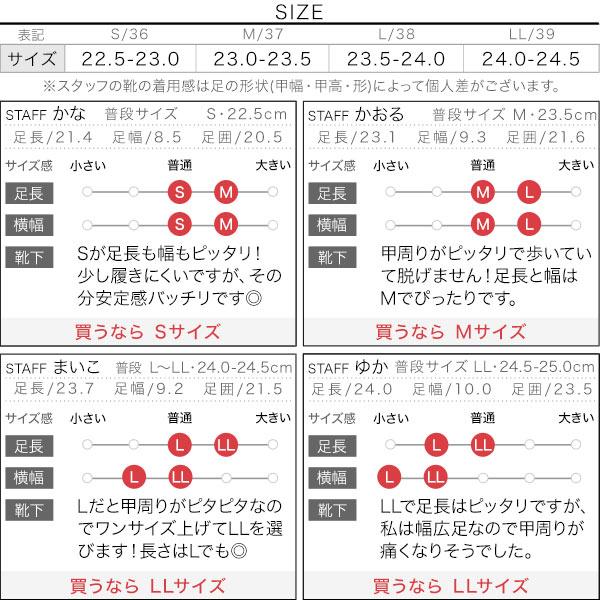 スクエアトゥナローストラップサンダル [I2293]のサイズ表
