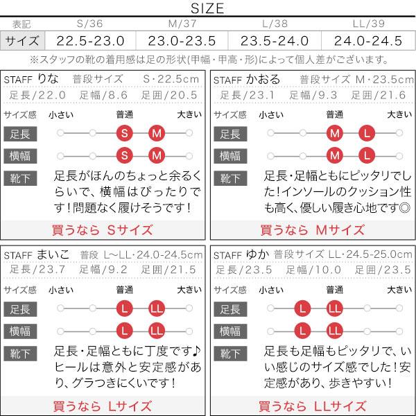 ボールヒールミュール [I2298]のサイズ表