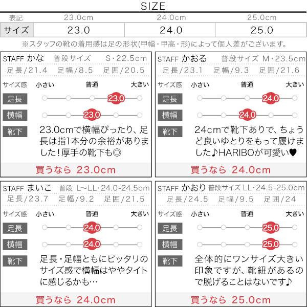 [ PUMA ] SUEDE HARIBO WNS 2 ハリボースニーカー [I2322]のサイズ表