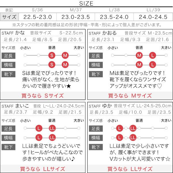スクエアトゥソフトタッチパンプス [I2335]のサイズ表
