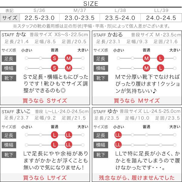 スクエアトゥレースアップシューズ [I2339]のサイズ表
