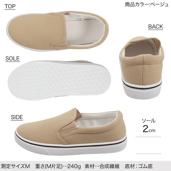 スリッポン [I2341]