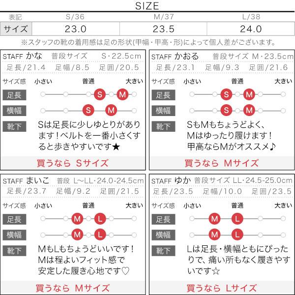 ≪セール≫グルカサンダル [I2343]のサイズ表