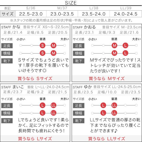 ストレッチブーツ [I2349]のサイズ表