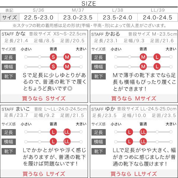スクエアトゥローファー [I2350]のサイズ表