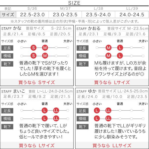センターシームスクエアトゥブーツ [I2352]のサイズ表